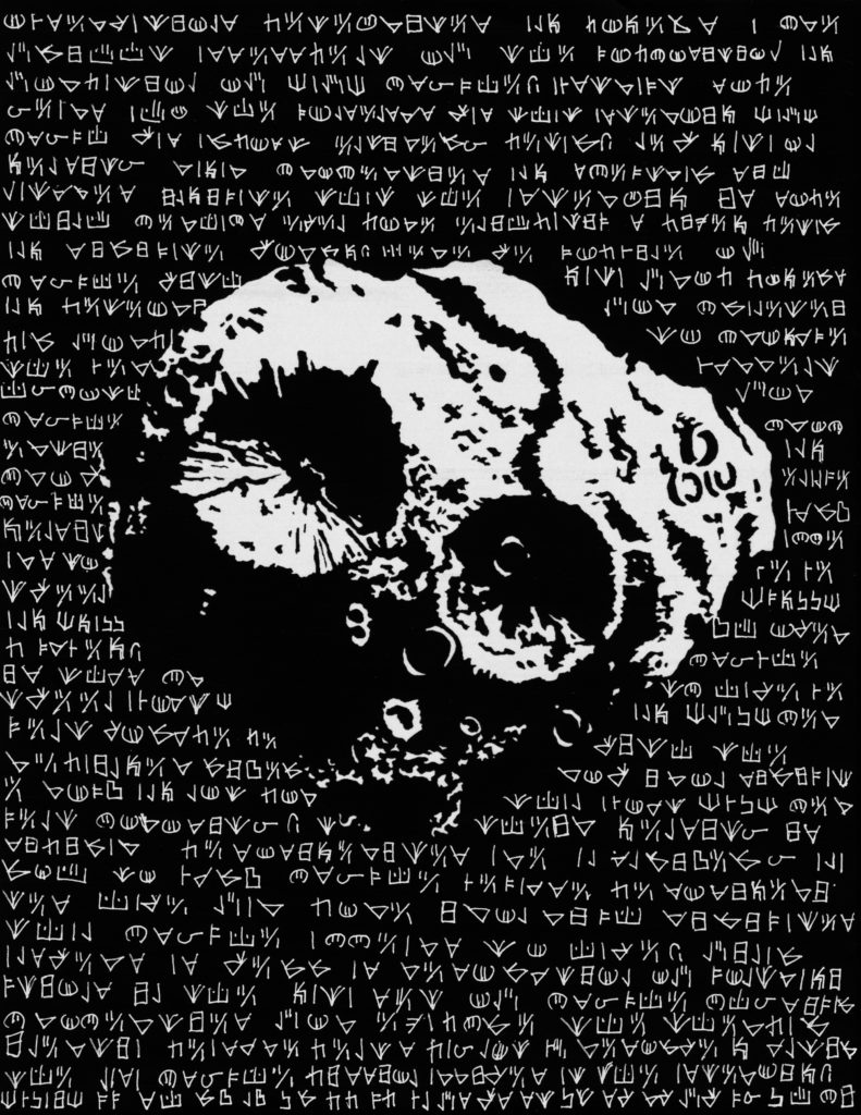 A cutout of the Psyche asteroid stands out against a black background covered in strange, foreign writing.